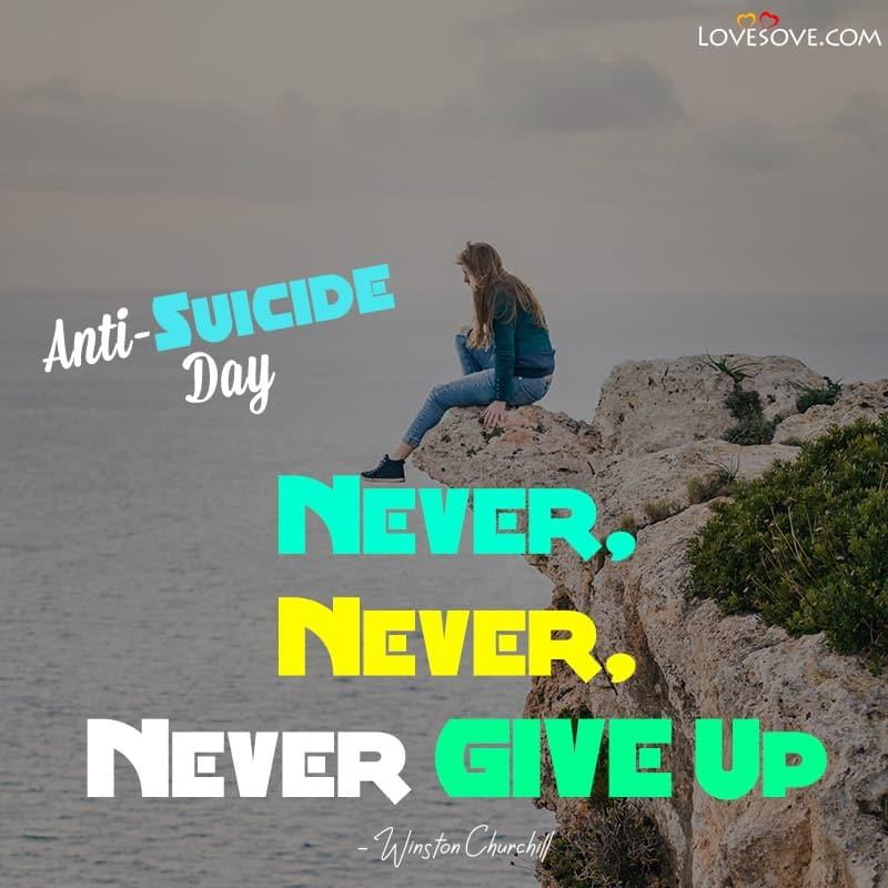 World Anti-suicide Day, World Anti Suicide Day, World Anti Suicide Day Quotes, Anti Suicide Day Quotes, Anti Suicide Day Status, Anti Suicide Day,