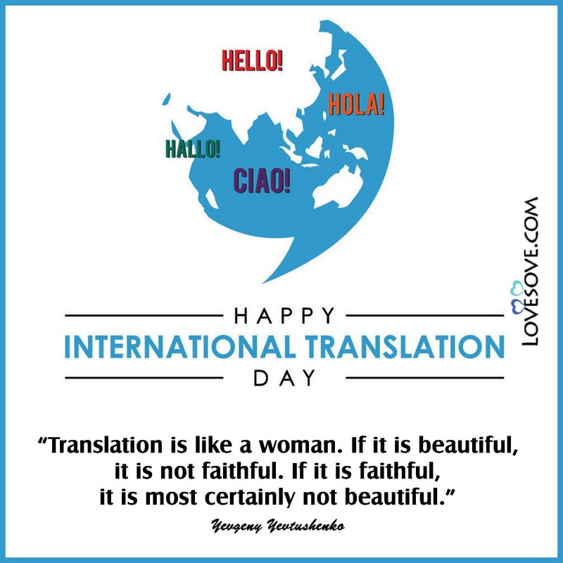 International Translation Day, International Translation Day Slogan, International Translation Day Greetings Images, International Translation Day Best Images, International Translation Day Wish Sms, International Translation Day 2020 Images,