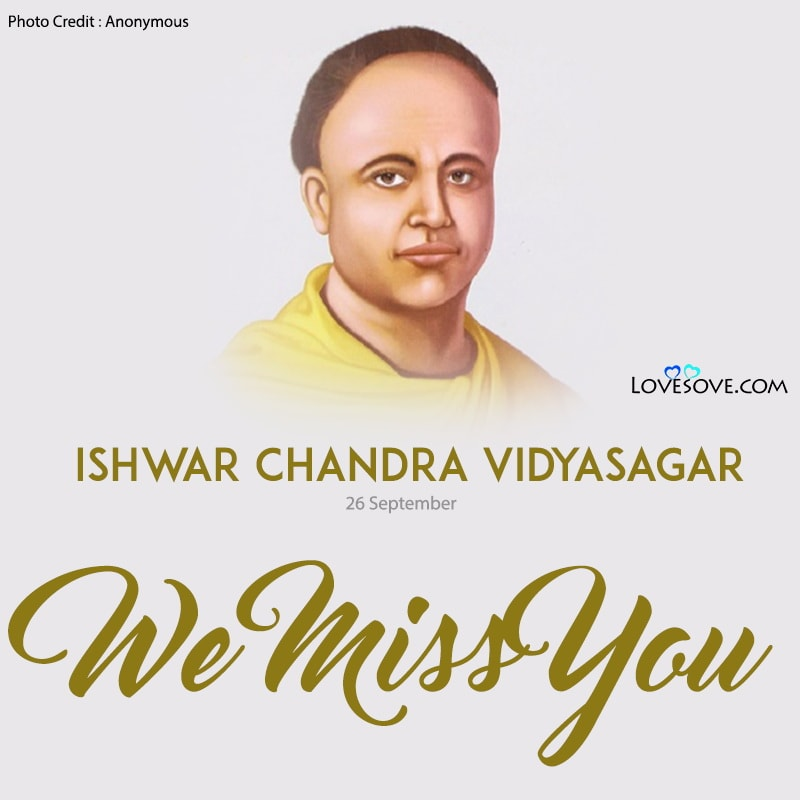 Ishwar Chandra Vidyasagar, Ishwar Chandra Vidyasagar Picture, Ishwar Chandra Vidyasagar Facts, Ishwar Chandra Vidyasagar Photo, Ishwar Chandra Vidyasagar Images,