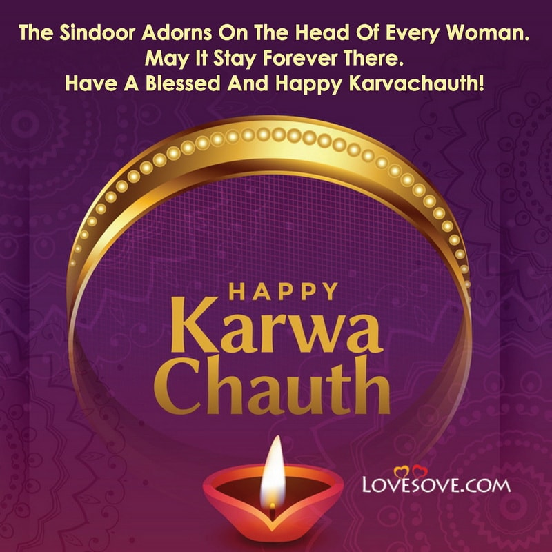 Karwa Chauth Quotes For Husband In English, Karwa Chauth Quotes For Boyfriend, Quotes On Karwa Chauth, Quotes About Karwa Chauth, Happy Karwa Chauth Quotes For Wife, Quotes On Karwa Chauth For Husband,