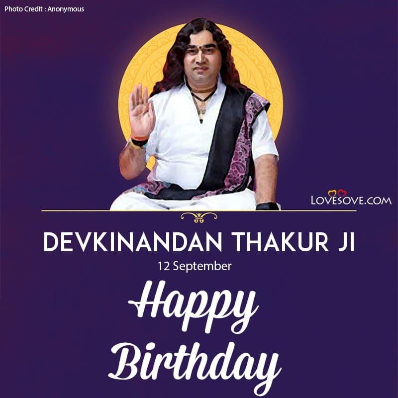 Shri Devkinandan Thakur Ji Birthday Wishes, Happy Birthday Shri Devkinandan Thakur Ji, Birthday Wishes For Shri Devkinandan Thakur Ji,