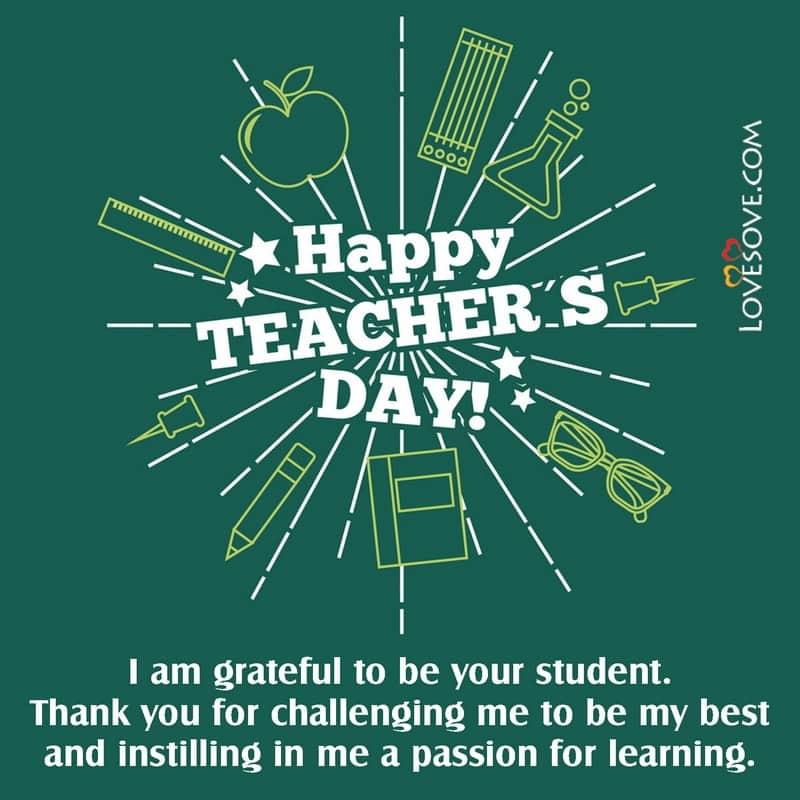 Teachers Day Quotes, For Teachers Day Quotes, Teachers Day Quotes English, Teachers Day Quotes In English