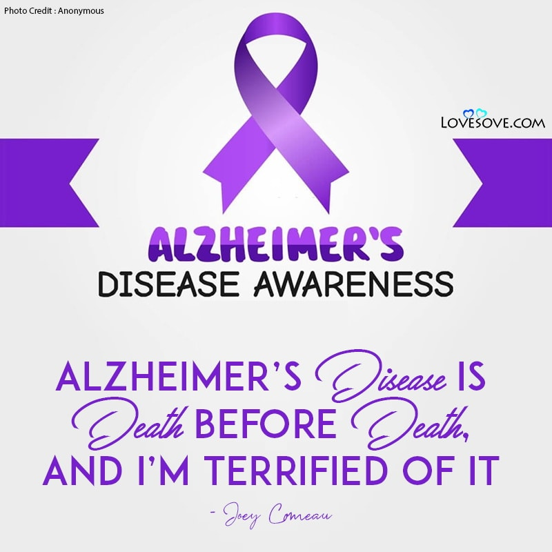 World Alzheimer's Day, World Alzheimer's Day Quotes, World Alzheimer's Day Status, World Alzheimer's Day Thought,