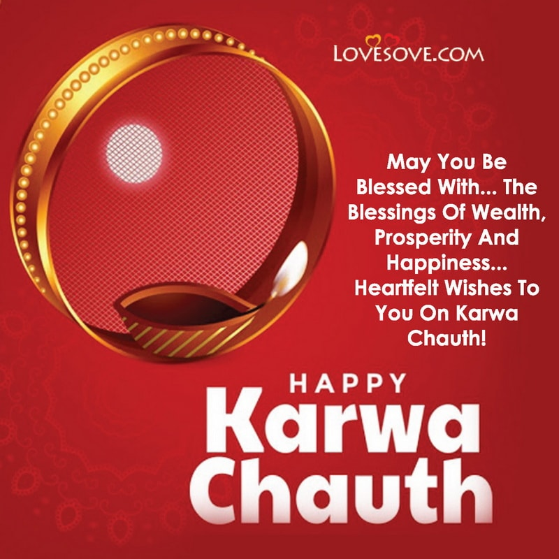 Karwa Chauth Best Quotes, Karwa Chauth Wishes Quotes, Happy Karwa Chauth Quotes For Husband, Karwa Chauth Love Quotes For Wife, Karva Chauth Quotes, Love Quotes For Karva Chauth, Karva Chauth Quotes For Wife,
