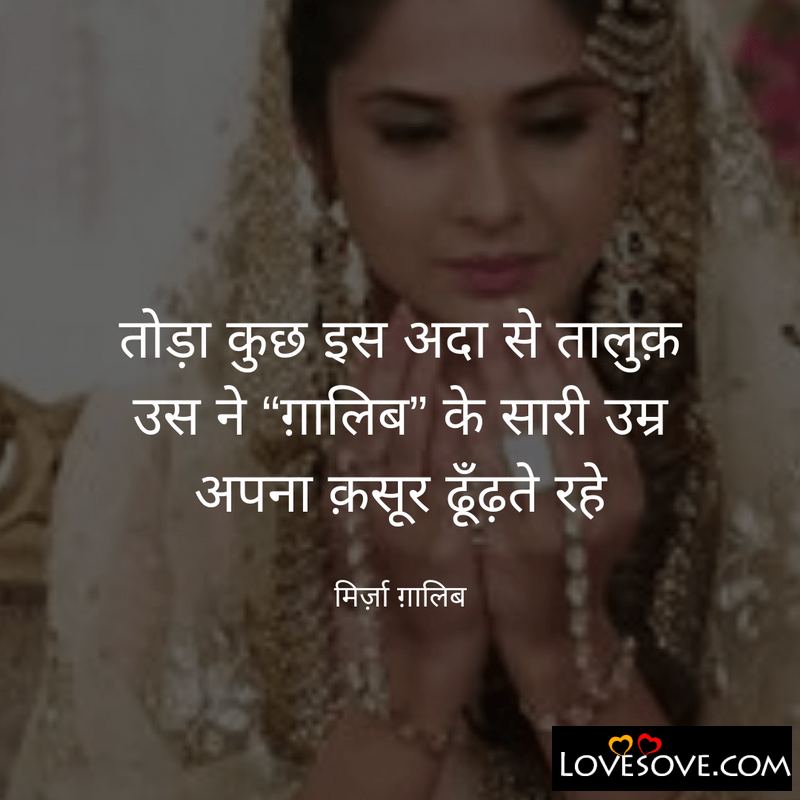 Urdu Shayari Romantic In Hindi, Urdu Shayari Quotes Images, Urdu Shayari Zindagi In Hindi, Urdu Shayari 2 Lines Sad, Urdu Shayari Status In Hindi, Urdu Shayari Ke Wallpaper, Urdu Shayari And Quotes, Urdu Shayari 2 Liners, Urdu Shayari And Image,