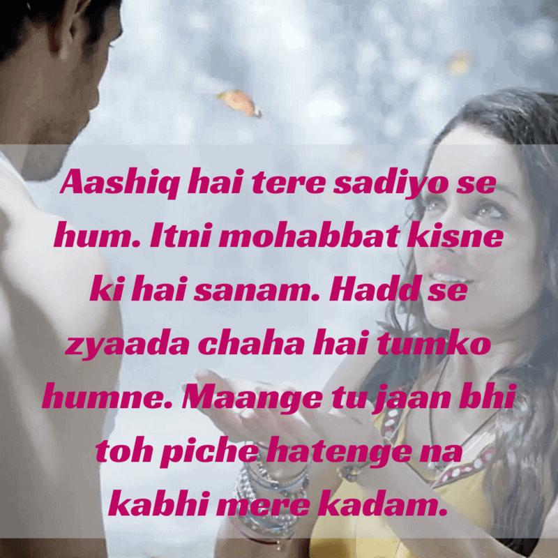 Aashiqui Status For Whatsapp, Tu Aashiqui Status, Aashiqui Whatsapp Status, Aashiqui Whatsapp Status Download, Aashiqui Shayari Status In Hindi, Is Tarah Aashiqui Ka Status,