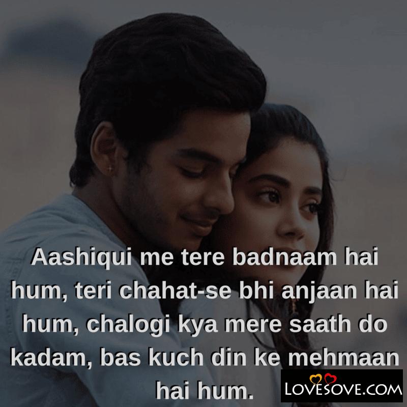 Aashiqui Attitude Status In Hindi, Aashiqui Fb Status In Hindi, Aashiqui Love Status Download, Aashiqui Status For Facebook, Aashiqui Shayari, Aashiqui Shayari Wallpaper,