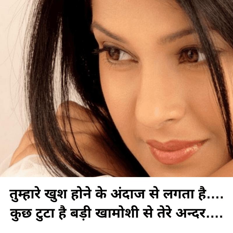 Andaz Shayari, Nazar Andaz Shayari Image, Nazar Andaaz Karna Shayari In Hindi, Nazar Andaz Shayari In Hindi, Andaz Shayari In Hindi, Nazar Andaz Shayari 2 Lines,