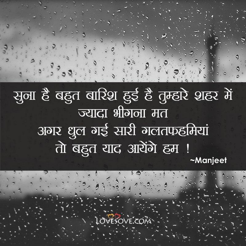 Best Hindi Sad Shayari Latest Emotional Shayari New Painful Quotes