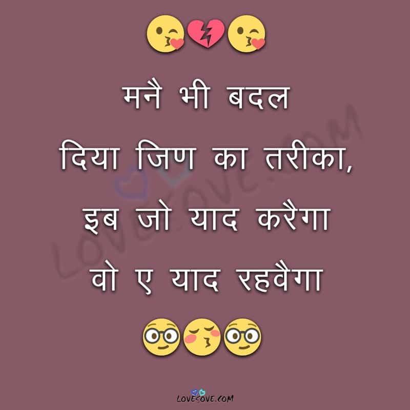 Haryanvi Status, Haryanvi Status Haryanavi, Haryanvi Status In Haryana, Haryanvi Status Attitude Haryanavi, Haryanvi Yaari Status Haryanavi, Haryanvi Status For Haryana, Haryanvi Status Attitude Haryanavi 2020, Haryanvi Status Love Haryanavi 2020,