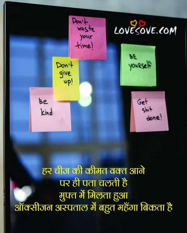 Motivational Shayari, Motivational Shayari In Hindi, Motivational Shayari Hindi, Motivational Shayari On Dreams, Motivational Shayari Download, Motivational Shayari For Love, Motivational Shayari For Life,