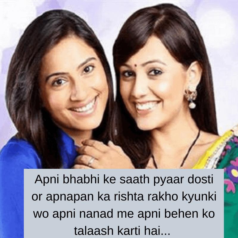 Bhabhi Sad Shayari, Bhabhi Romantic Shayari Hindi, Bhabhi Shayri Image, Bhabhi Bhaiya Shayari, Bhabhi Attitude Shayari, Bhabhi Birthday Shayari Hindi,