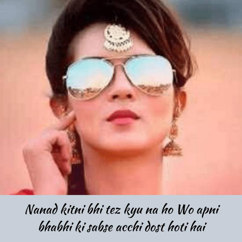 Happy Birthday Bhabhi Ji Shayari, Nanad Bhabhi Shayari In Hindi, Bhabhi For Shayari, Bhabhi Nanad Shayari Wallpaper, Bhabhi Nanad Shayari Status, Bhabhi Shayari Image, Bhabhi Day Shayari In Hindi,