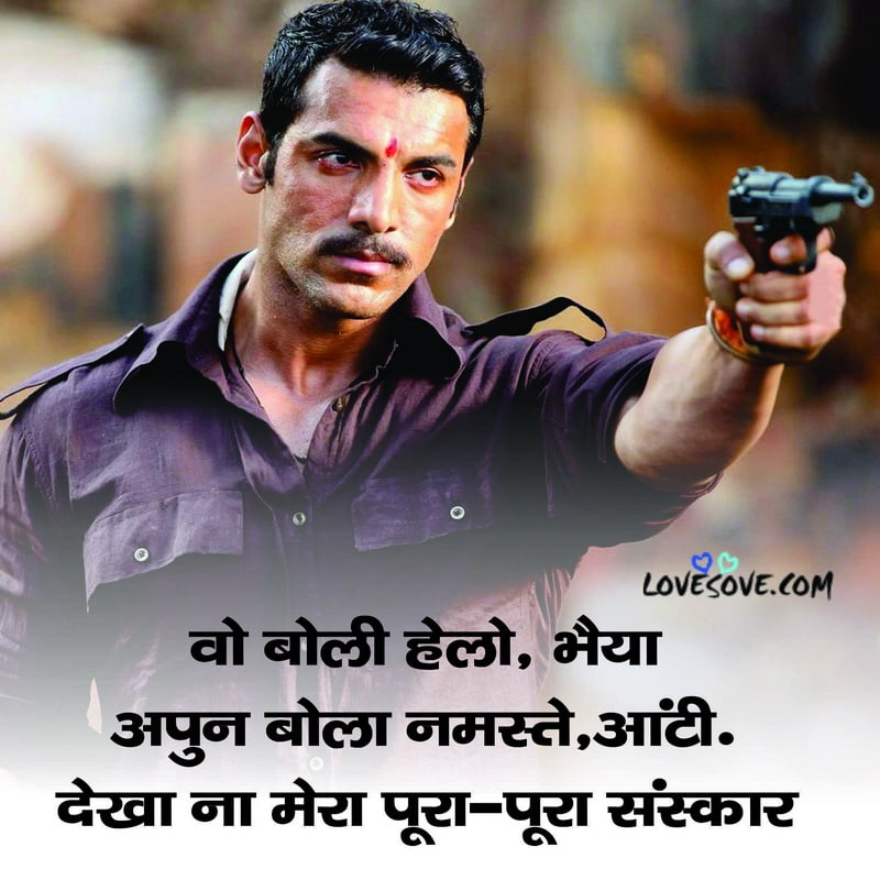 Bhaigiri Status Caption, Bhaigiri Status For Fb, Bhaigiri Love Status Download, Bhaigiri Status Image, Bhaigiri Tik Tok Status Download, Bhaigiri Status Bhai Bhai,