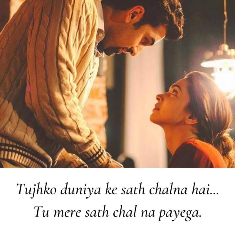 Breakup Shayari Hindi Image, Breakup Shayari In Two Lines, Breakup Shayari Boy Hindi, Breakup Sad Shayari, Breakup Shayari Image Download,