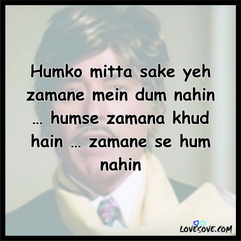 Dialogues ever romantic best 100 Greatest