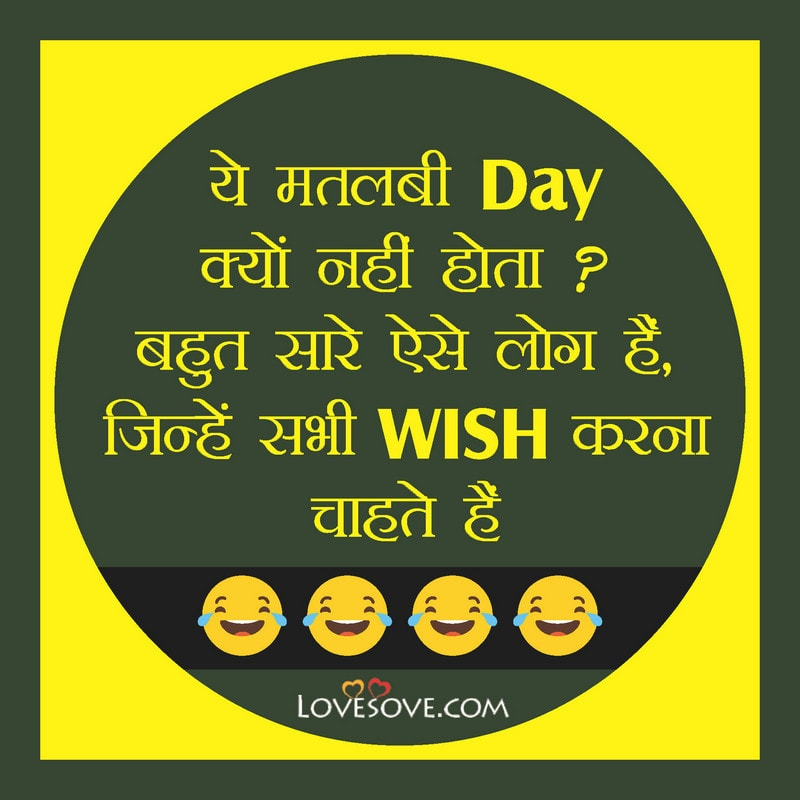 Cute Funny Status In Hindi, Funny Status In Hindi For Bf, Cute And Funny Status In Hindi, Funny Status In Hindi For Girlfriend,