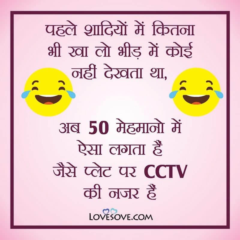 Funny Girl Status In Hindi Image, Funny Status In Hindi Gf Bf, Love And Funny Status In Hindi, Funny In Hindi Jokes, Shadi Funny Status In Hindi, Funny Status In Hindi Dosti, Funny Status In Hindi For Best Friend,