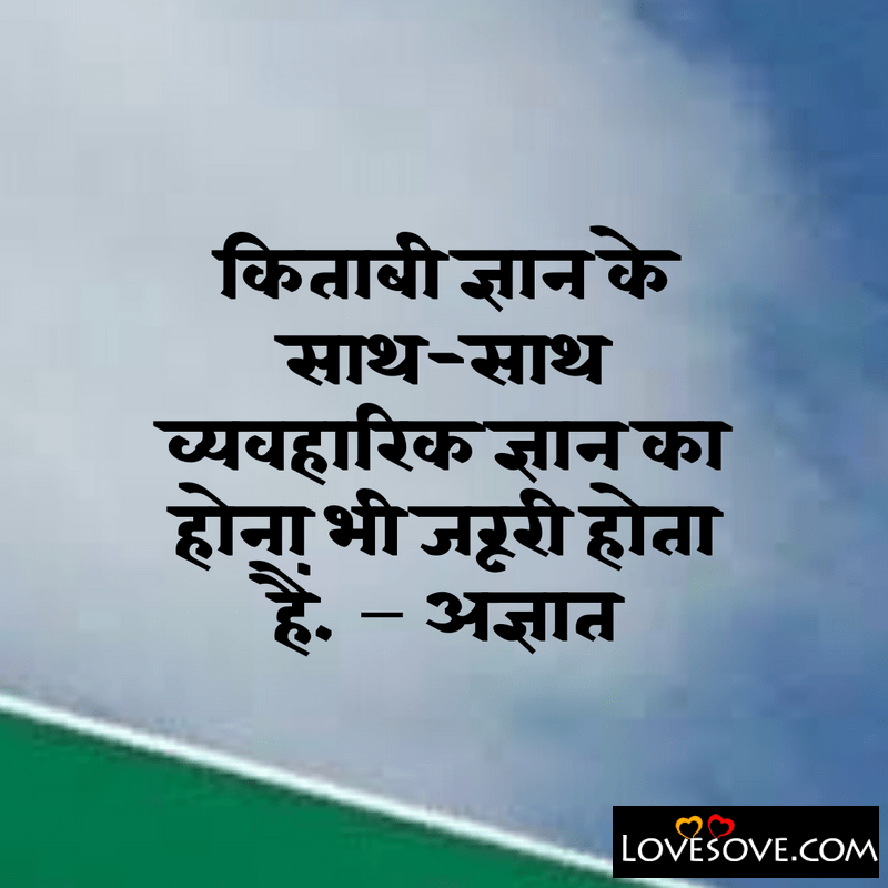 Rude Behaviour Shayari, Good Behaviour Shayari, Behaviour Ki Shayari, Good Behaviour Shayari In Hindi, Behavior Shayari,
