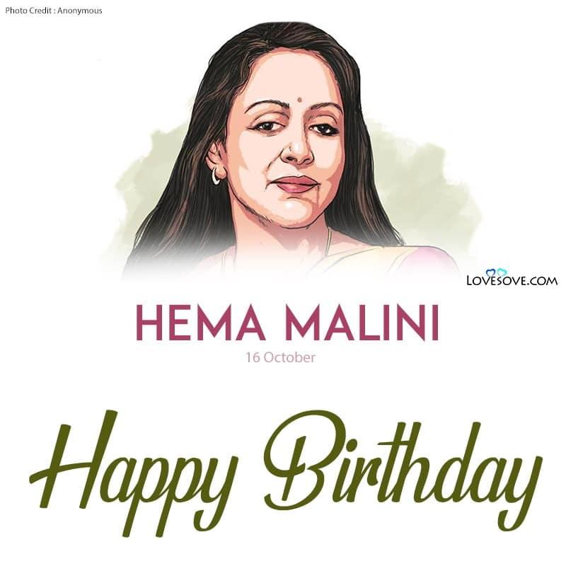 Hema Malini Birthday Wishes, Happy Birthday Hema Malini, Happy Birthday Hema Malini Photo, Birthday Wishes For Hema Malini, Birthday Status For Hema Malini,