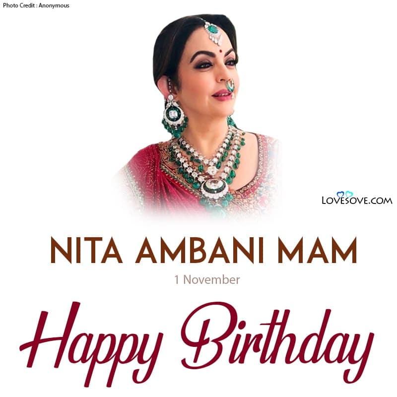 Nita Ambani Happy Birthday, Happy Birthday Nita Ambani, Birthday Wishes For Nita Ambani, Birthday Status To Nita Ambani, Nita Ambani Birthday Wishes,