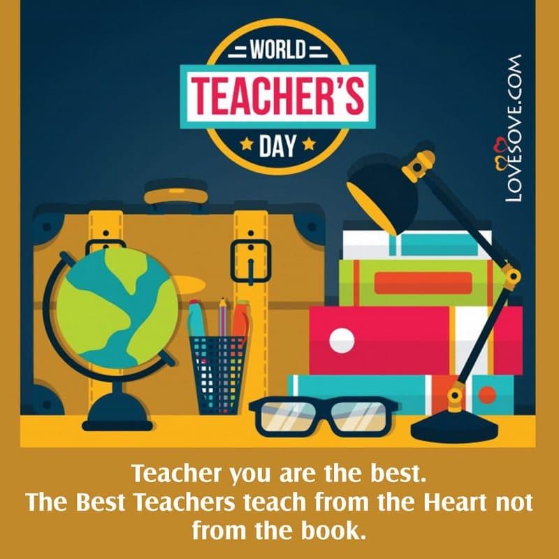 World Teachers Day, World Teacher's Day, Happy World Teachers Day, World Teachers Day Images, World Teachers Day Message,