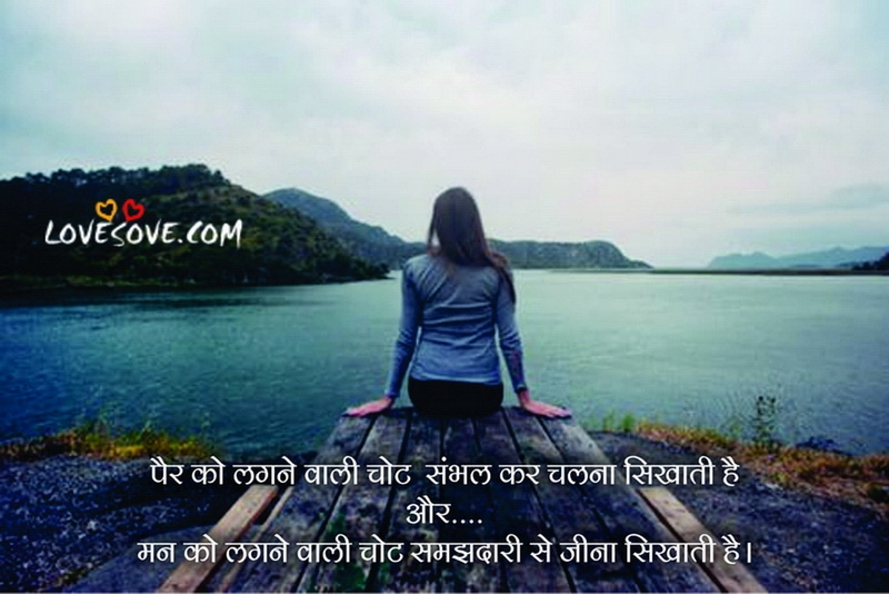 Inspiring Shayari In Hindi On Success, Inspiring Zindagi Shayari, Inspirational Shayari, Motivational Shayari Inspirational Shayari, Inspirational Shayari With Images, Motivational Shayari Inspirational Shayari, Inspirational Shayari On Life, Inspirational Shayari On Life In Hindi, Best Inspirational Shayari, Inspirational Shayari In Hindi For Students, Inspirational Shayari In Hindi,