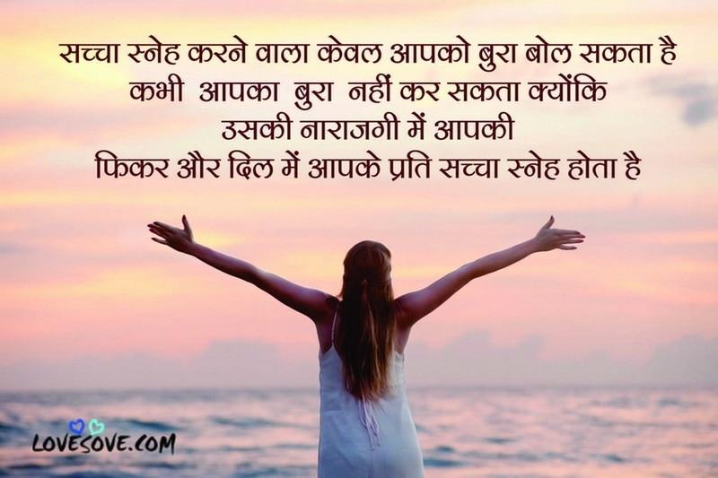 Inspirational Shayari Hindi Life, Inspirational Zindagi Shayari, Inspirational Thoughts And Shayari, Best Inspirational Shayari On Life In Hindi, Inspirational Shayari On Life And Success, Inspirational Shayari In Hindi Download, Positive Inspirational Shayari In Hindi,
