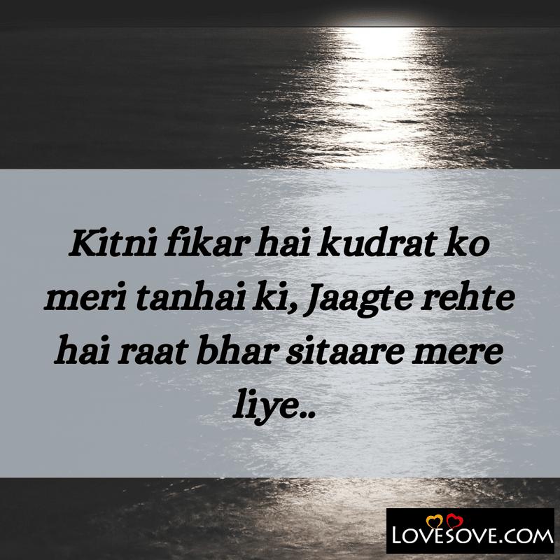 Kudrat Ka Kahar Shayari In Hindi, Kudrat Shayari In Hindi, Kudrat Shayari Pic, Allah Kudrat Shayari, Kudrat Ki Shayari In Hindi, Kudrat Shayari Image,