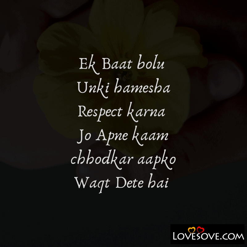 Respect Shayari, Respect Girl Shayari, Respect Shayari Image, Self Respect Shayari, Shayari On Respect In Hindi, Respect Love Shayari,
