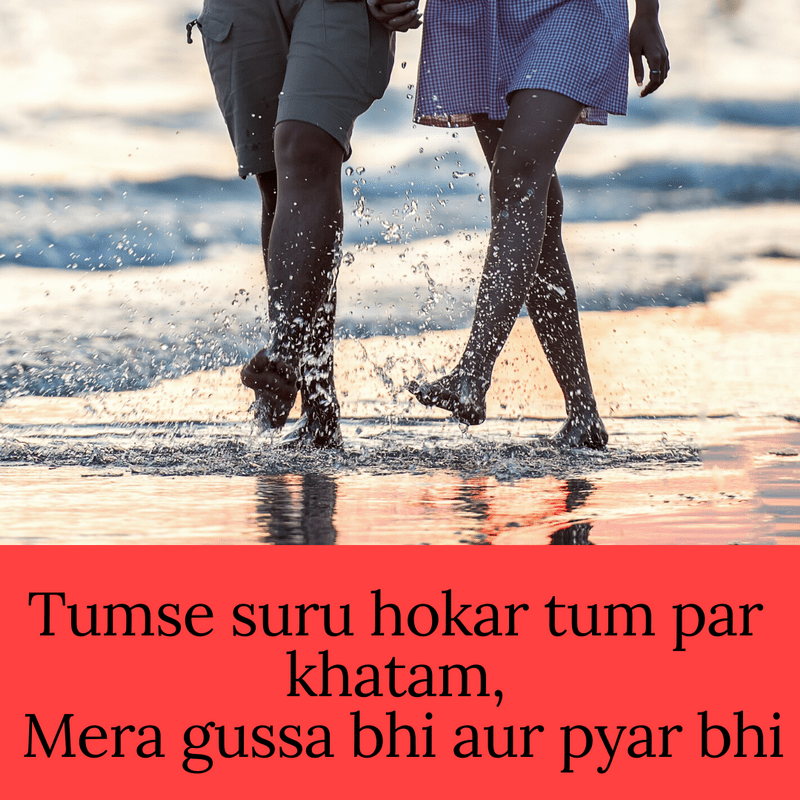 Love Wallpaper Quotes Hindi, Love U Wallpapers With Quotes, Love U Jaan Wallpaper Download, Love Wallpaper Quotes Hd, Love K Wallpapers,