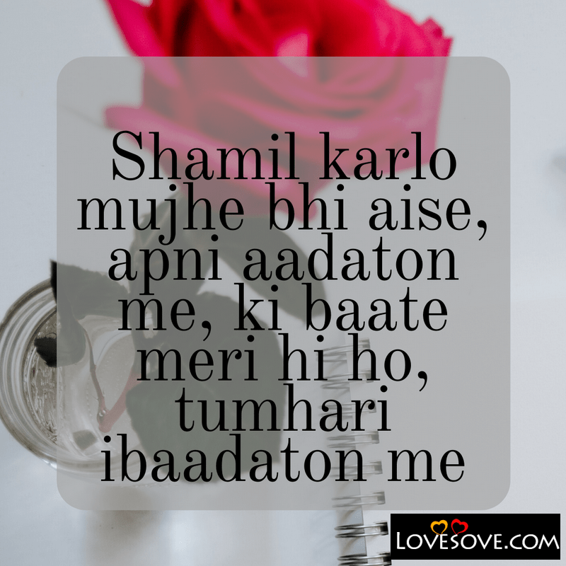 To Love Wallpaper, Love Yourself Wallpaper Hd, A Love Wallpaper Images, Janu Wallpaper Love, Love Wallpaper Quotes Hindi,