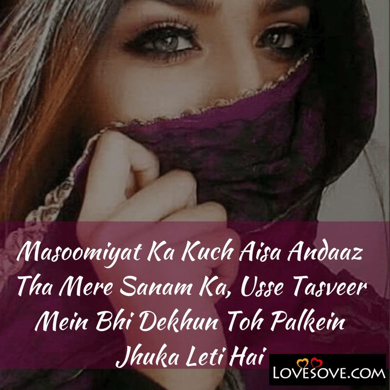 Masoom Si Shayari Is On Facebook, Masoom Ladka Shayari, Cute Masoom Shayari, Masoom Sa Chehra Shayari In Hindi, Masoom Romantic Shayari, Masum Shayari,