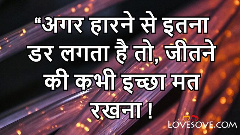 Inspiring Love Status For Whatsapp, Inspiring Whatsapp Status Download, Inspiring Whatsapp New Status, Inspiring Love Status In English, Inspiring Status Of Life, Inspiring Short Status, Inspiring Pictures Status,