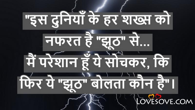 Motivational Status In Hindi, Motivational Whatsapp Status Quotes, Best Inspirational Whatsapp Status, List Of Best Motivational Whatsapp Status, Motivational Whatsapp Status, Motivational Status,