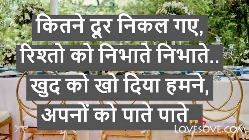 Inspiring Whatsapp Status, Inspiring Attitude Status, Best Inspiring Status, Most Inspiring Status, Inspiring Status In Hindi, Whatsapp Inspiring Status Hindi, Inspiring Love Status For Whatsapp,