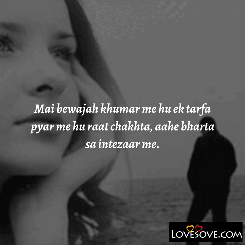 One Sided Love Status For Facebook, One Sided Love Status 2 Line In Hindi, One Sided Love 2 Line Shayari, One Sided Love 2 Line Status,