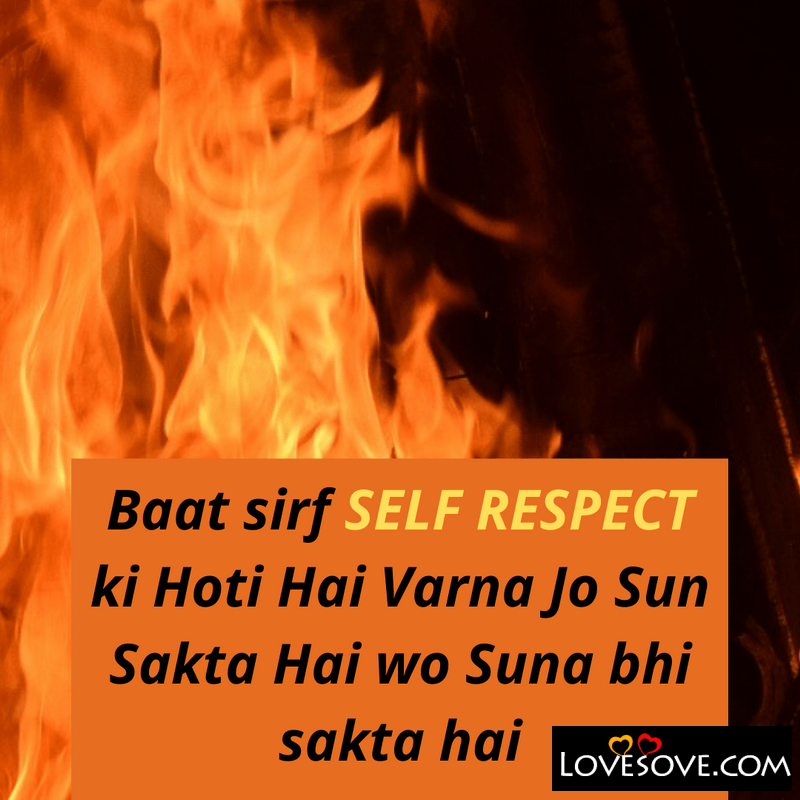 Respect Love Shayari, Respect Shayari For Gf, Girl Respect Shayari Hindi, Self Respect Shayari In Hindi, Shayari For Respect, Respect Shayari In Hindi,