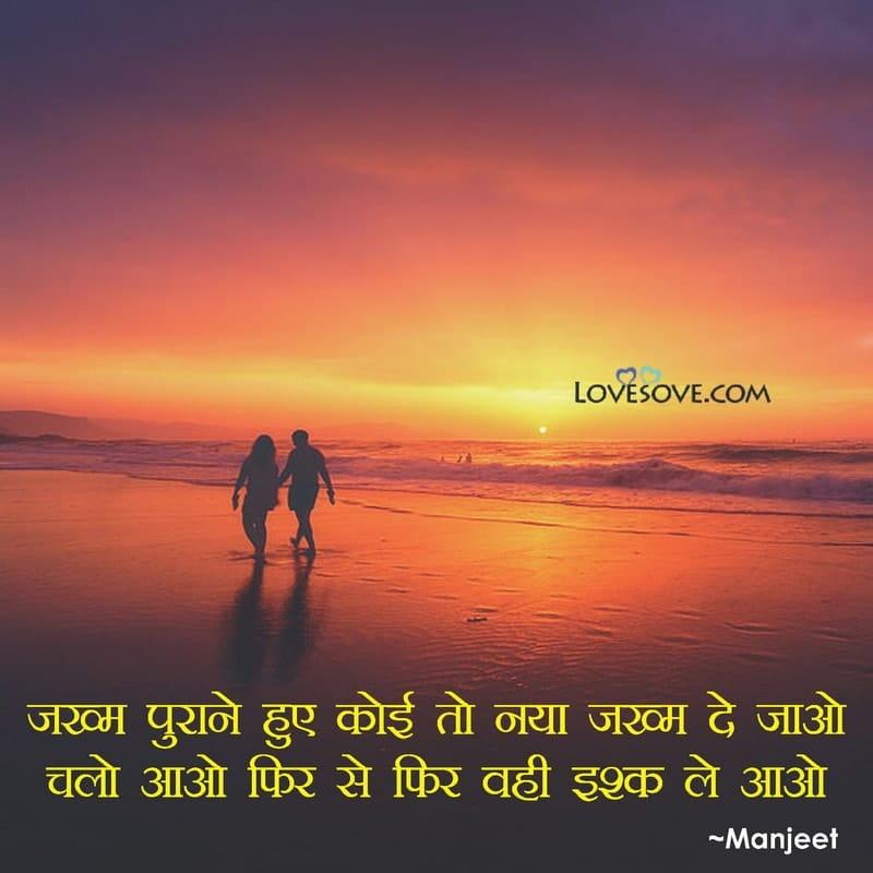 very sad 2 line shayari, hindi shayari sad, sad quotes hindi sad shayari in hindi,