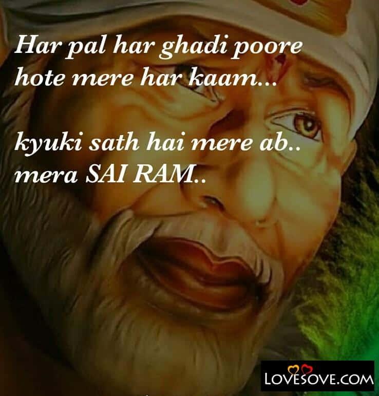 Sai Baba Wallpaper Full Hd, Sai Baba Good Morning Wishes, Sai Baba Good Morning Quotes, Sai Baba Full Hd Photos, Sai Baba Unique Pics,