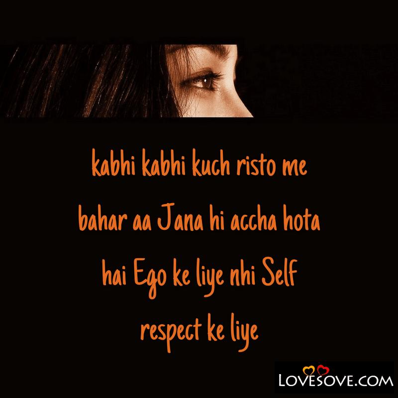 Shayari On Respect Girl, Respect Par Shayari, Shayari To Respect, Respect Boyfriend Shayari, Dosti Respect Shayari, Respect Shayari Photo, Shayari On Respect Friends, Respect Shayari Wallpaper, Self Respect Shayari Pic, Respect Sad Shayari Image, Self Respect Sad Shayari, Respect Shayari Status, Respect Woman Shayari, Respect Shayari In Hindi Dp, Respect Shayari Download, Respect Shayari For Girlfriend, Respect Shayari For Wife Respect On Shayari, रिस्पेक्ट शायरी, रेस्पेक्ट शायरी इन हिंदी, रेस्पेक्ट शायरी इमेज, सेल्फ रिस्पेक्ट शायरी, रिस्पेक्ट पर शायरी,