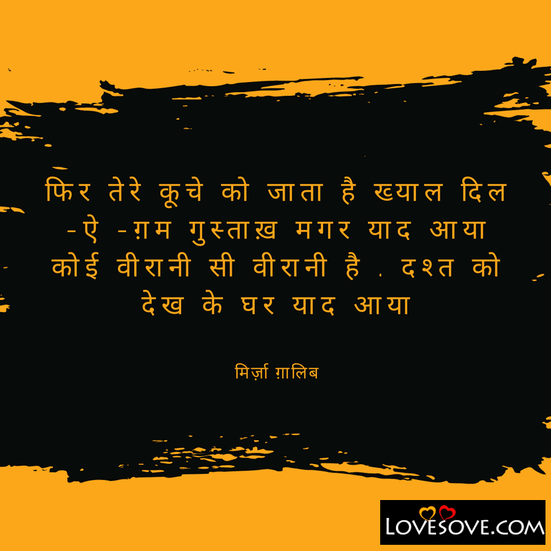 Urdu Shayari Quotes In Hindi, Urdu Shayari Wallpaper Download, Urdu Shayari Dp For Whatsapp, Urdu Shayari For Best Friend, Urdu Shayari Two Line, Urdu Shayari Romantic In Hindi,