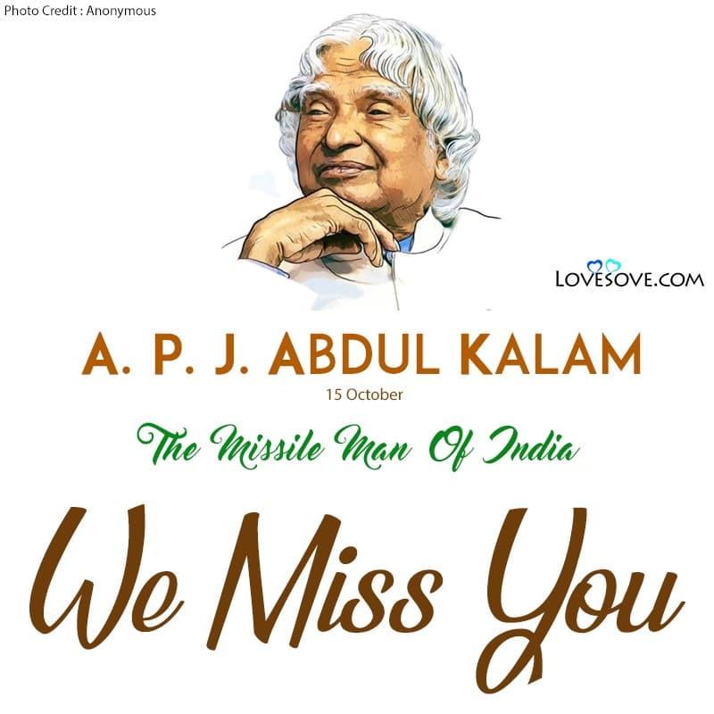 A. P. J. Abdul Kalam, A P J Abdul Kalam, A. P. J. Abdul Kalam Thoughts, A. P. J. Abdul Kalam Images, A P J Abdul Kalam Hd Wallpaper, A P J Abdul Kalam Famous Quotes, A P J Abdul Kalam Hd Images, A. P. J. Abdul Kalam Pictures, A P J Abdul Kalam Motivation, A. P. J. Abdul Kalam Thoughts In English, A P J Abdul Kalam Love Quotes, A. P. J. Abdul Kalam Biography In Hindi, A P J Abdul Kalam Jayanti, A P J Abdul Kalam Wallpaper,
