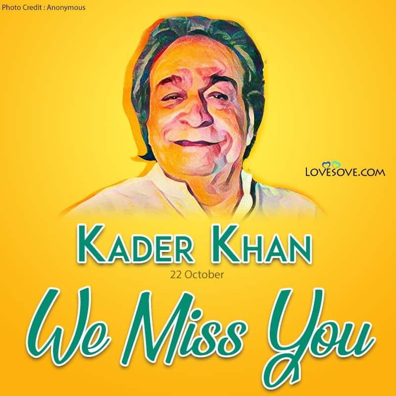 Kader Khan, Kader Khan Comedy, Kader Khan Comedy Movie, Kader Khan Movies List, Kader Khan Photo, Kader Khan Film, Kader Khan Film List, Kader Khan Last Photo,
