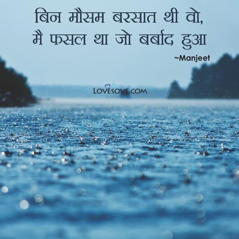 sad status about life, sad sayri, sad quotes in hindi, sad love shayari, sad life status,