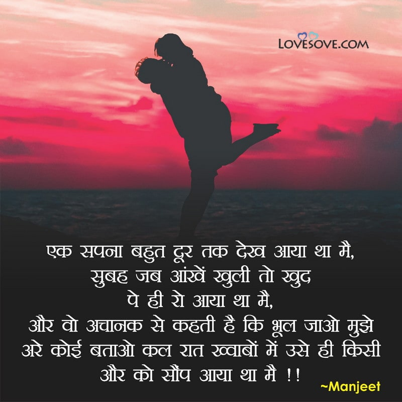 sad sayari, zindagi sad shayari, sad status hindi, sad wallpaper, hindi shayari love sad, sad shayari in hindi,