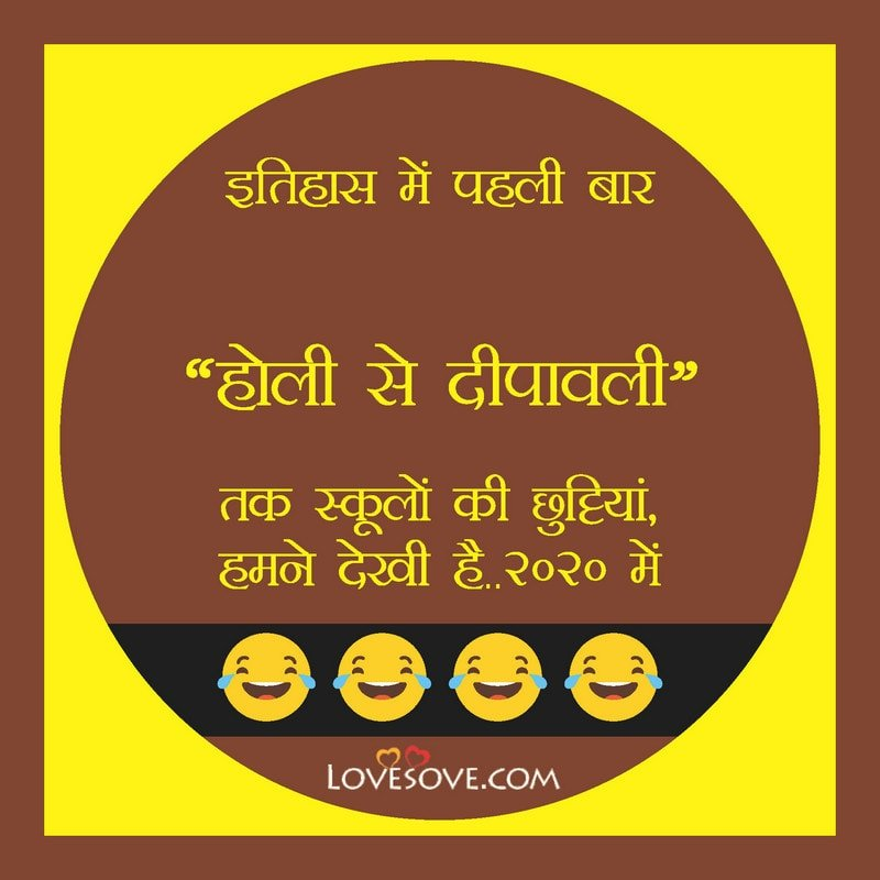 Status For Funny In Hindi, Funny Images For Whatsapp Status In Hindi, So Funny Status In Hindi, Funny Status In Hindi For Girl Image Download, Facebook Funny Status In Hindi Photo,