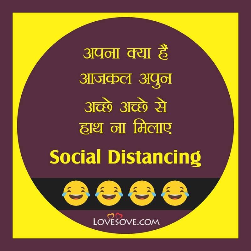 Facebook Funny Status In Hindi Photo, Very Funny Status In Hindi Download, Whatsapp Status In Hindi Funny Jokes, Funny Girl Status In Hindi Image, Funny Status In Hindi Gf Bf, Love And Funny Status In Hindi,