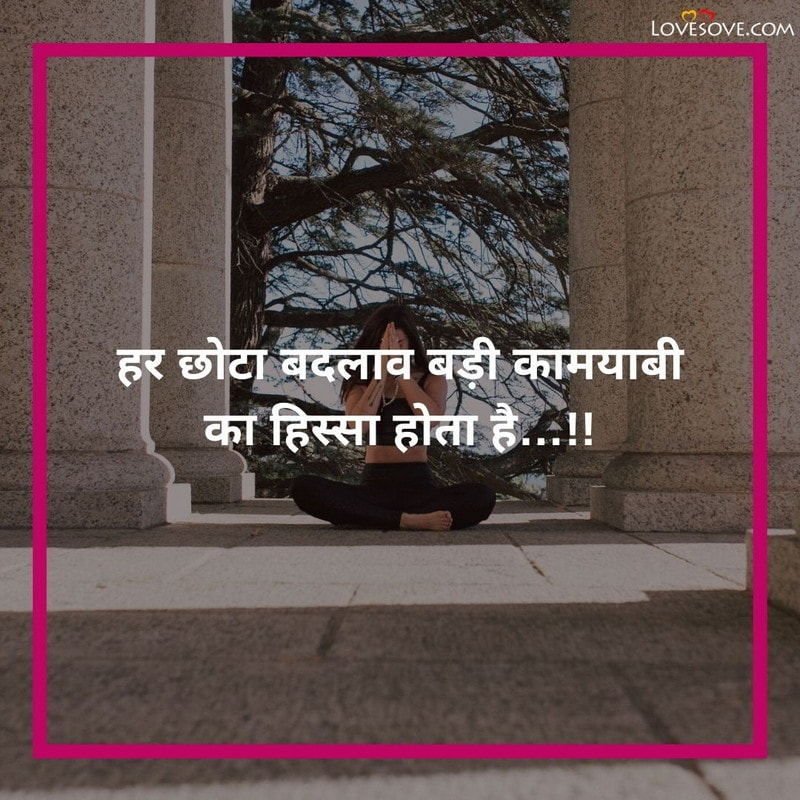 Motivational Status In Hindi, Motivational Whatsapp Status Quotes, Best Inspirational Whatsapp Status, List Of Best Motivational Whatsapp Status, Motivational Whatsapp Status,