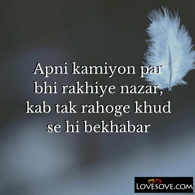 one line status, one line attitude status, one side love shayari, one line shayari, one line status hindi,